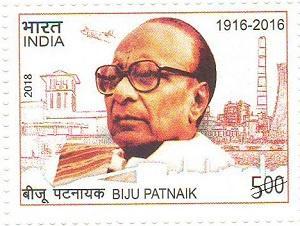 В Индии выпущена памятная марка в честь лидера страны