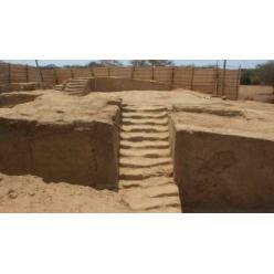 В Перу обнаружены руины исчезнувшей цивилизации