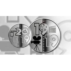 Нацбанк Украины выпустит новую монету «100 лет Одесской киностудии»