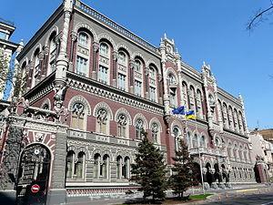 НБУ обнародовал цены на монеты «Архистратиг Михаил»