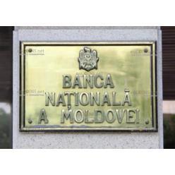 В Молдове могут появится полимерные банкноты