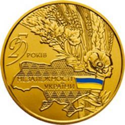   В марте состоится электронный биржевой аукцион по продаже золотых монет «25 лет независимости Украины»