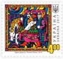 Укрпочта выпустила новую почтовую марку, посвященную Донецкой области
