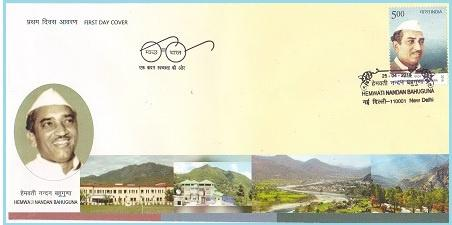 Индия представила марку в честь знаменитого политика Хемватти Бахугуна