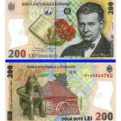 В Румынии зафиксированы в обращении обновленные банкноты номиналом 200 леев