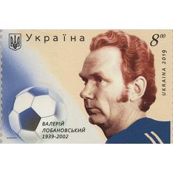 Завтра в Главпочтамте (г. Киев) состоится гашение специальным штемпелем «Валерий Лобановский. 1939-2002»