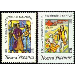 Сегодня день рождения современной украинской почтовой марки