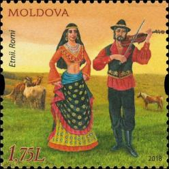 Молдова выпустила марку в честь молдавских цыган
