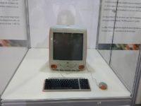 В Швейцарии музей компьютеров под угорозой закрытия