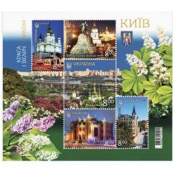 Укрпочта выпустила марки ко Дню Киева