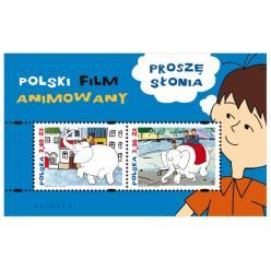 В Польше выпущены марки ко Дню защиты детей