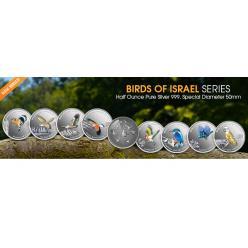 Новые памятные монеты появятся в Израиле
