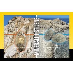 Выпуск почтового блока посвящен минералам и горным породам Хорватии