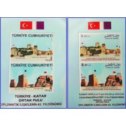 Совместный филателистический проект Катар-Турция