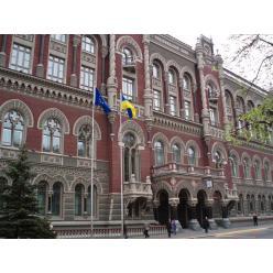 Нацбанк сообщил об аукционе по продаже памятных монет «Мгарский Спасо-Преображенский монастырь»
