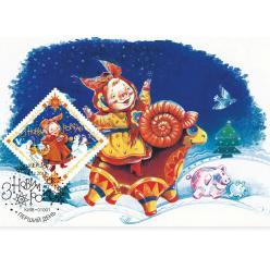 Укрпочта представила красочную почтовую марку с изображением символа будущего года