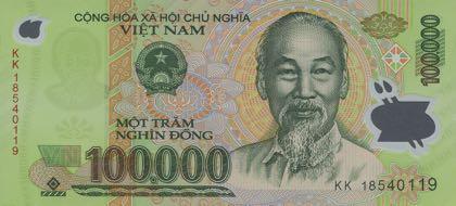 Вьтнам обновил банкноты нескольких номиналов