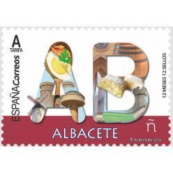 Филателистические новинки от Почты Испании