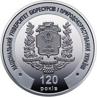 Нацбанк України випустив медаль, присвячену вищому аграрному навчальному закладу країни