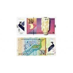 У Македонії в грошовому обігу з'являться оновлені банкноти