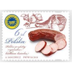 На почтовой марке Польши изображена колбаса