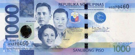   В денежном обращении Филиппин появилась обновленная банкнота номиналом 1 000 песо