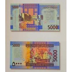 Новые банкноты крупных номиналов планируют выпустить в Сомали