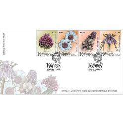 Новые марки с Кипра