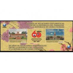 Парагвай выпустил почтовые марки в честь 60-летия дипотношений с Тайванем