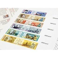 В Армении в ближайшее время в денежном обращении появятся новые банкноты