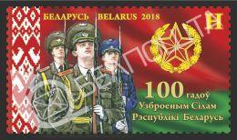 В Беларуси выпущена новая марка в честь 100-летия Вооруженных Сил Республики