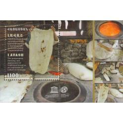 В Армении выпущен почтовый блок с одной маркой, посвященный лавашу