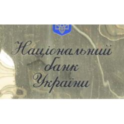 Нацбанк Украины опубликовал план выпуска монет и сувенирной продукции на 2019 год