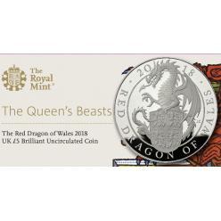 Символ королевской власти появился на монетах Великобритании