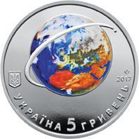 Сегодня Нацбанк Украины выпускает в обращение новую памятную монету