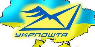 Укрпочта обновила план выпуска почтовых конвертов к памятным датам