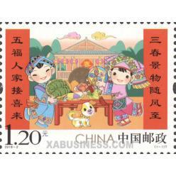 Почта Китая порадовала филателистов новинками