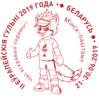Беларусь представила спецштемпель, который будет использоваться на Европейских играх 2019 года