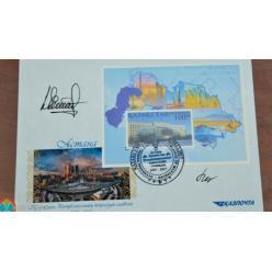 До ювілею столиці Казахстану випущений поштовий блок