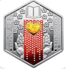 Завтра Нацбанк выпустит набор монет «К 100-летию Национальной академии наук Украины»