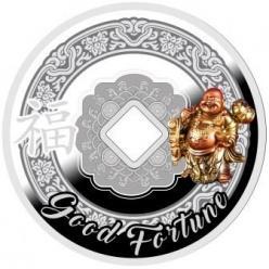 Випущена монета із зображенням усміхненого Будди