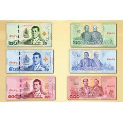 В Таиланде анонсирован выпуск банкнот высоких номиналов новой серии