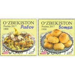 В Узбекистане введена в обращение серия почтовых марок «Узбекская кухня»
