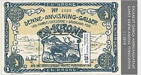 Старые банкноты воспроизведены на марках Гренландии