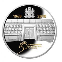 Мальта випустила пам'ятні монети на честь 50-річчя Центрального банку Республіки