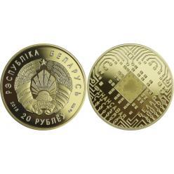 В Беларуси появились памятные монеты «Финансовая система Беларуси. 100 лет»