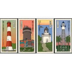 Тайвань представила оригинальную серию марок с маяками страны