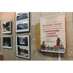 В столице открылась выставка «Города трех тысячелетий: Коростень, Овруч, Олевск»