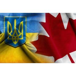 Посольство Украины в Канаде и Укрпочта объявляют конкурс