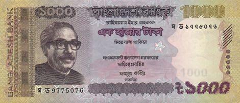 В Республике Бангладеш в наличном обращении замечены обновленные купюры номиналом 1 000 така